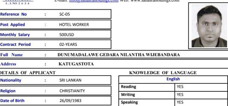 HOTEL WORKER SRI LANKA Danumadala
